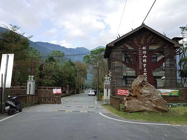 林田山01.JPG