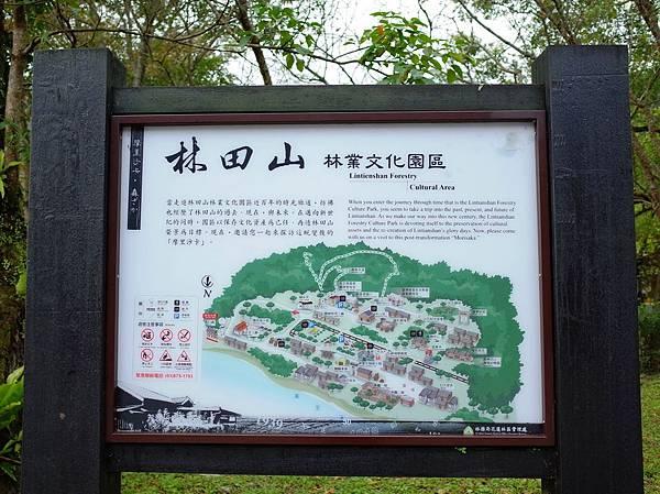 林田山47.JPG