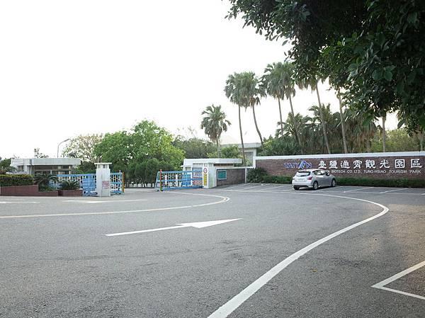 2016-0514 台鹽工廠18