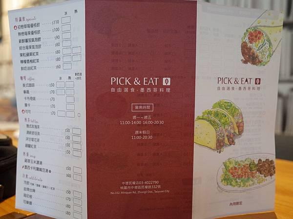 2016-0814 墨西哥餐 PICK&EAT04