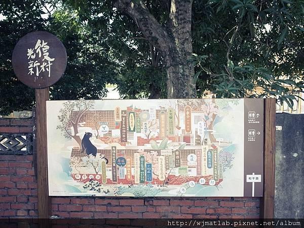 2017-0610 光復新村22