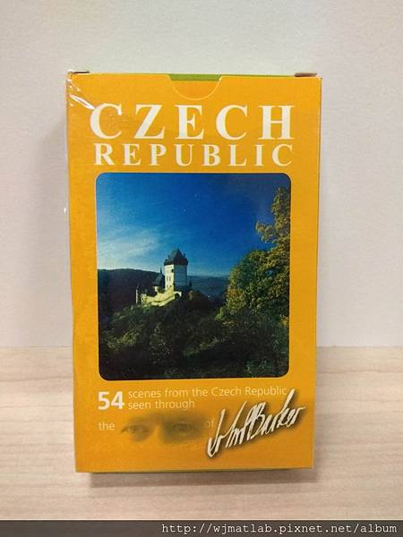 Czech Republic Hmlbaker