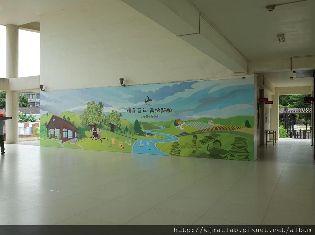 2018-0630 山腳國小12.JPG