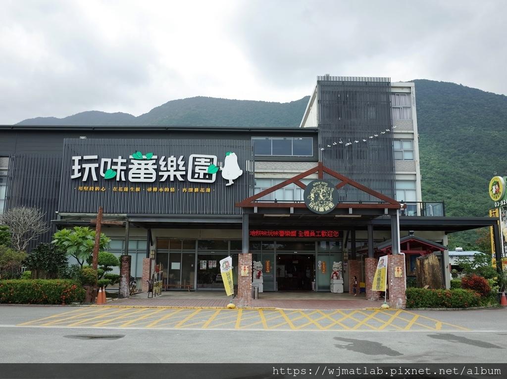 2018-1129 花樂番薯園0104.JPG