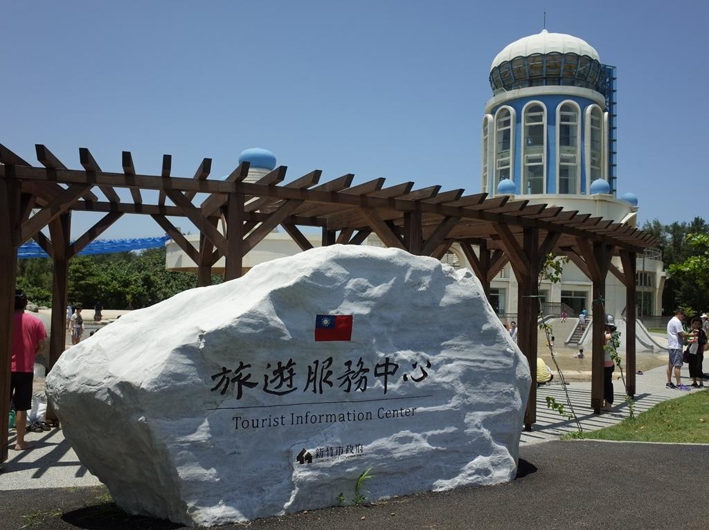 2019 南寮10.JPG