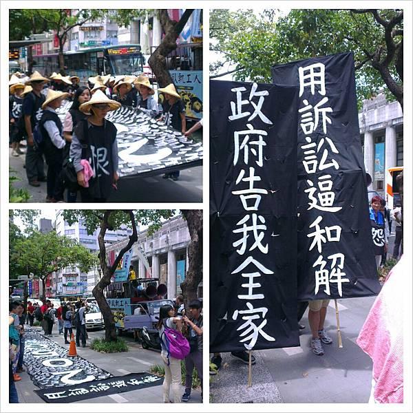 2013年8月13日關廠工人抗暴遊行