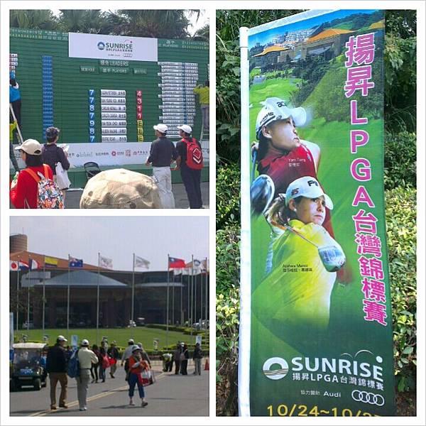 2013年10月26日揚昇LPGA台灣錦標賽1