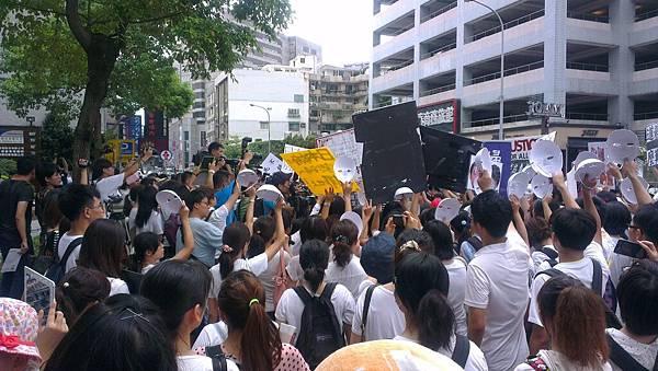 2013年8月14日 國際慰安婦紀念日,台灣婦援會在日本交流協會前抗議