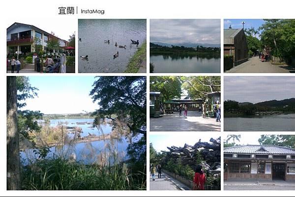 2013年12月1日 宜蘭林業園區&梅花湖