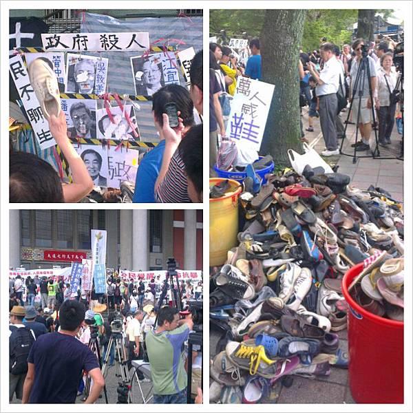 2013年9月29日  關廠工人「929包圍馬英九」活動