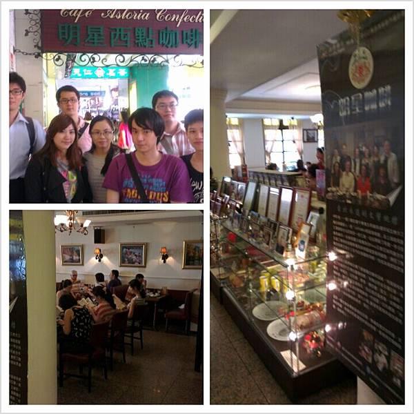 2013年6月2日 國中同學會 in 明星咖啡館