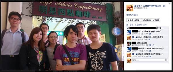 國中社團3