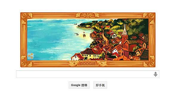 2015.02.02 陳澄波先生120歲冥誕