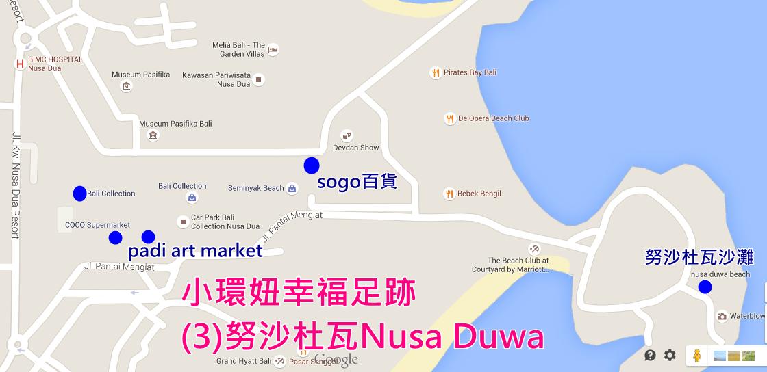 (3)努沙杜瓦Nusa Duwa