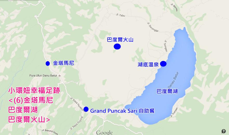 (6)金塔馬尼、巴度爾湖、巴度爾火山