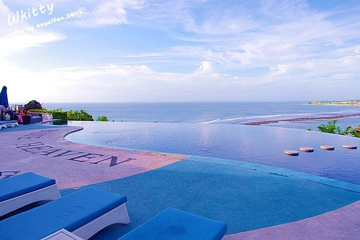巴里島無邊際泳池