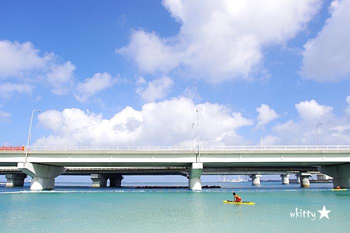 沖繩注意事項