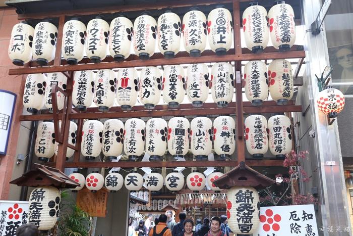 京都錦天滿宮