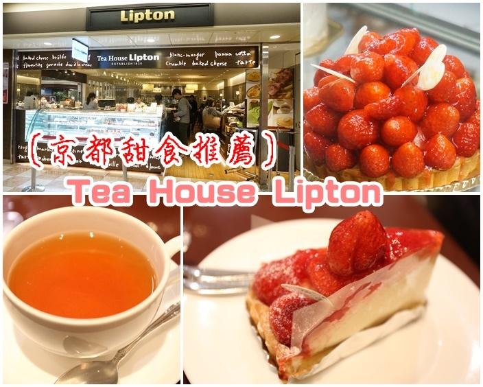 京都車站地下街美食