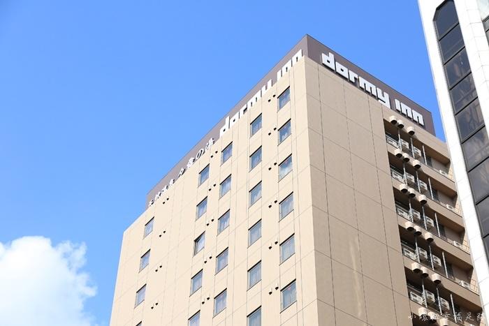 大阪Dormy Inn Premium