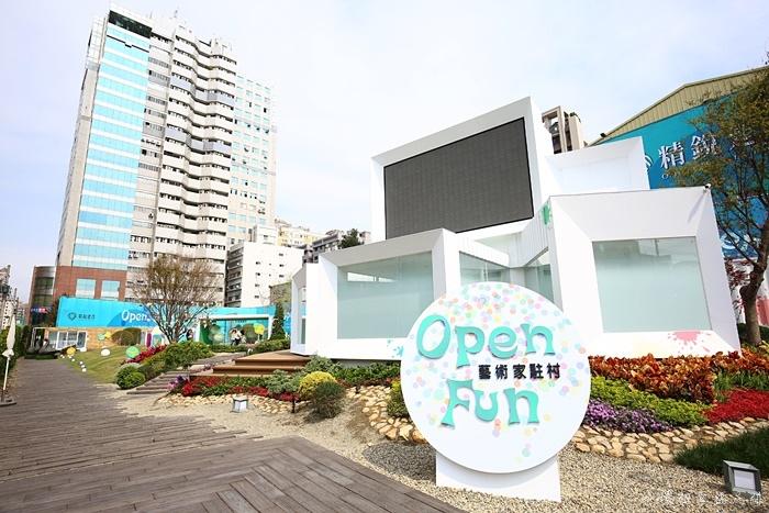 open fun藝術家駐村