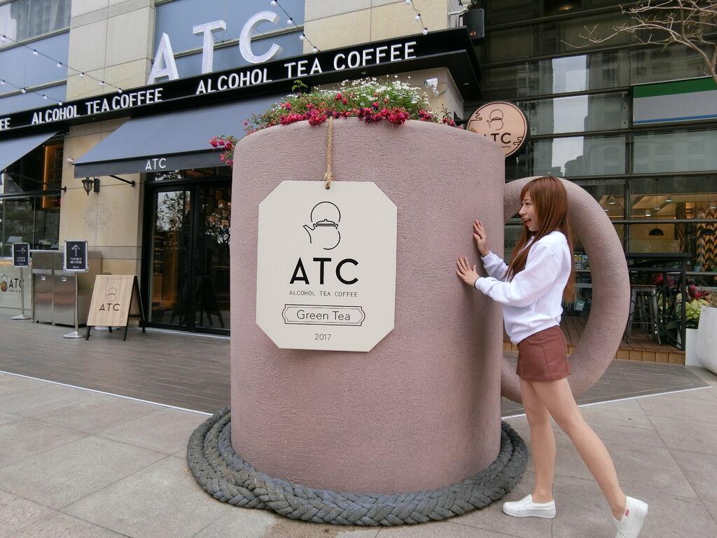 ATC alcohol tea coffee
