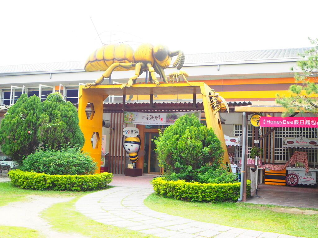 蜂蜜故事館