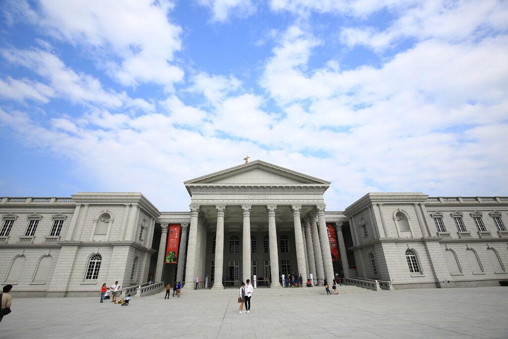 奇美博物館