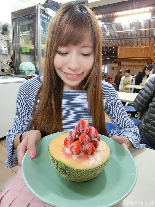 泰成水果行