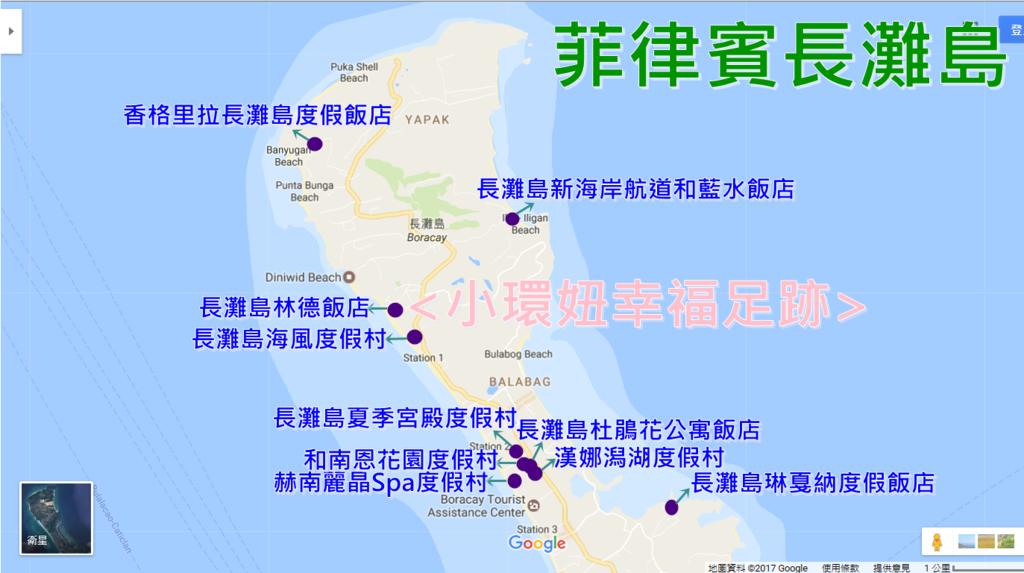 長灘島飯店地圖