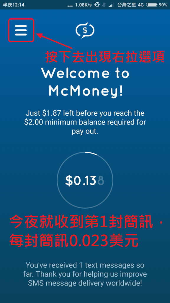 McMoney (03).png