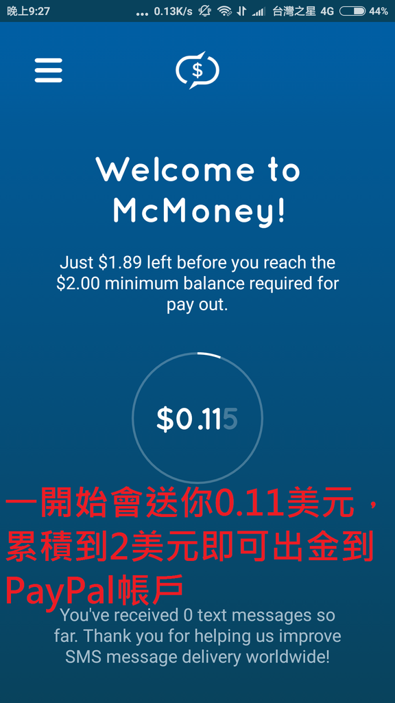 McMoney (02).png