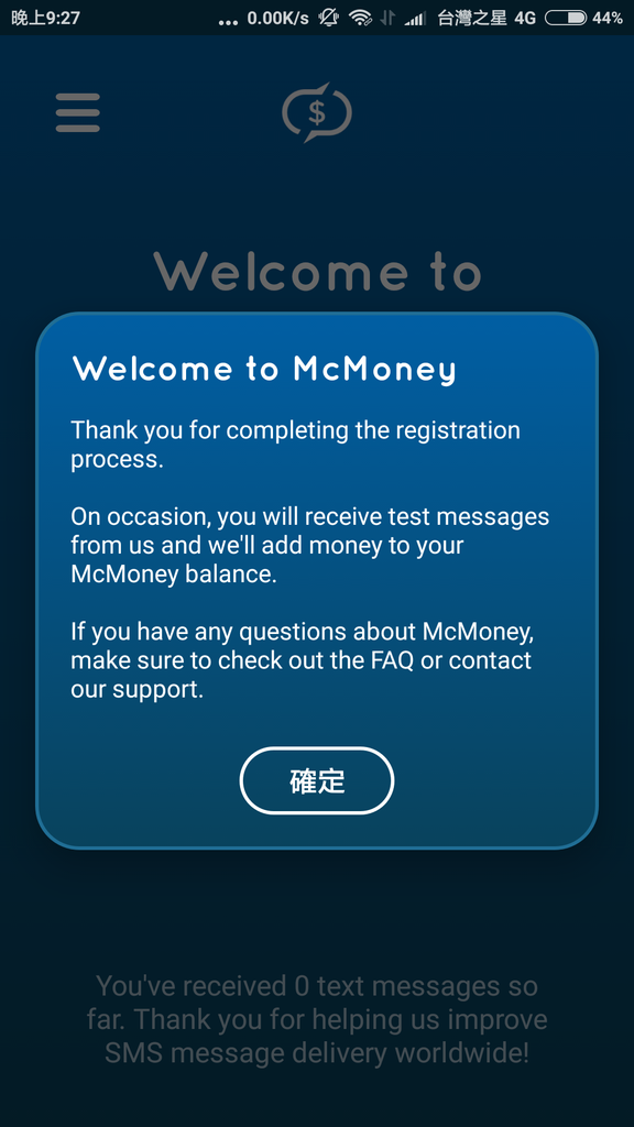 McMoney (01).png
