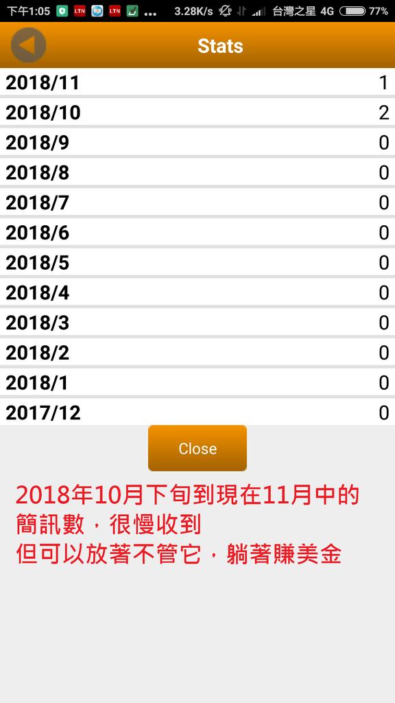 ontrolMySms 註冊 (11).png