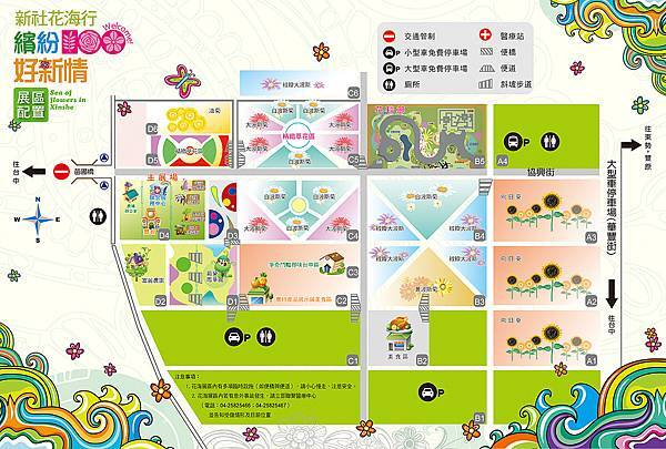 1102flowersea_map.jpg