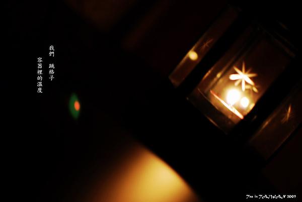 DSC_4693.JPG
