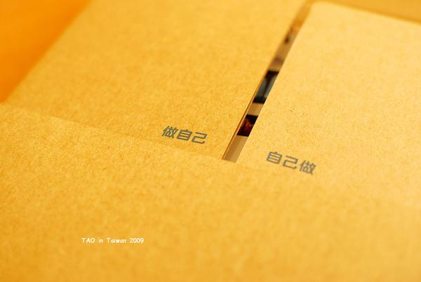 DSC_7329.JPG