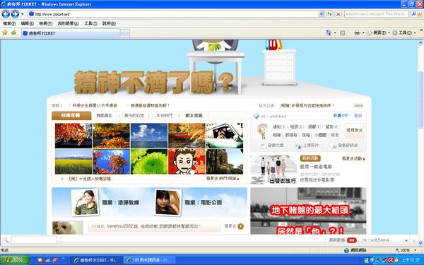 2010.11.25 相簿專欄.bmp