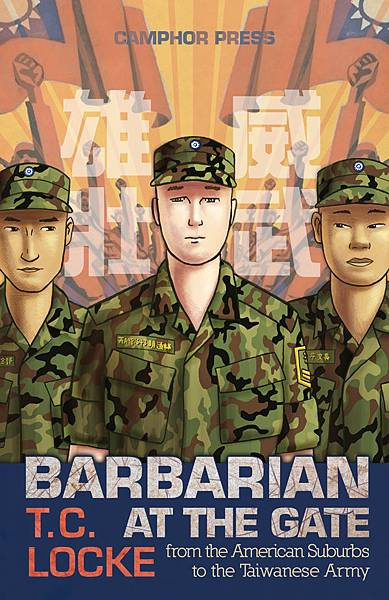 Barbarian-at-the-Gate-paperback-cover