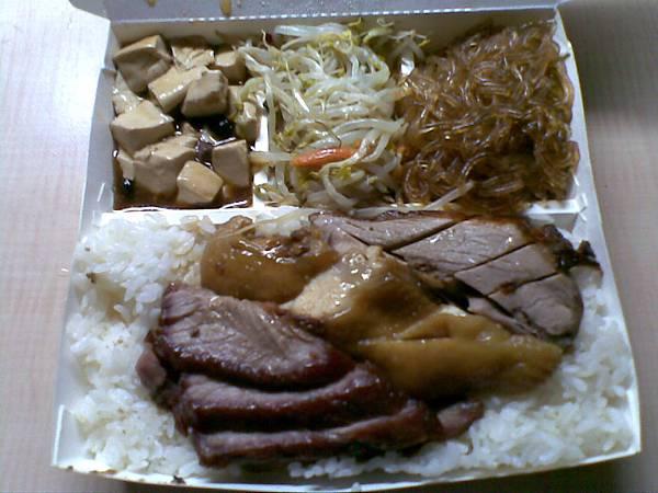 [食記] 台南 港記燒臘~要吃先排隊!!! @ Zelo的美食天堂 Food Paradise. :: 痞客邦
