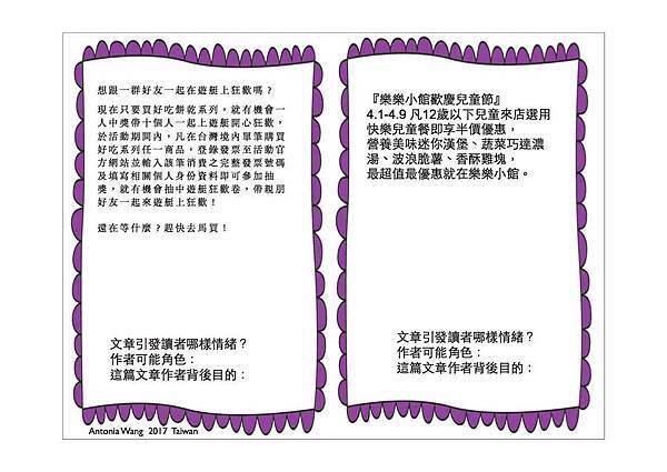 作者背後目的jpg3.jpg