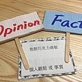 face or opinion 明穎.jpg