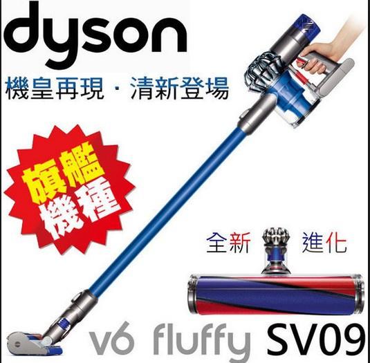 DYSON手持式吸塵器SV09