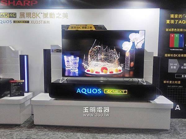 sharp夏普4K2K液晶電視.80吋LC-80XU35T 70吋LC-70XU35T