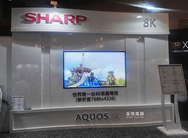 2016年sharp夏普液晶電視發表會lc-80xu35t lc-70xu35t