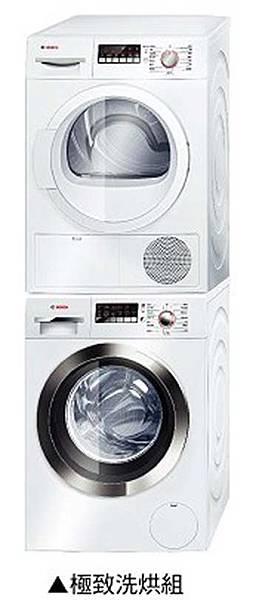 博世BOSCH洗衣機.WAP24202TC