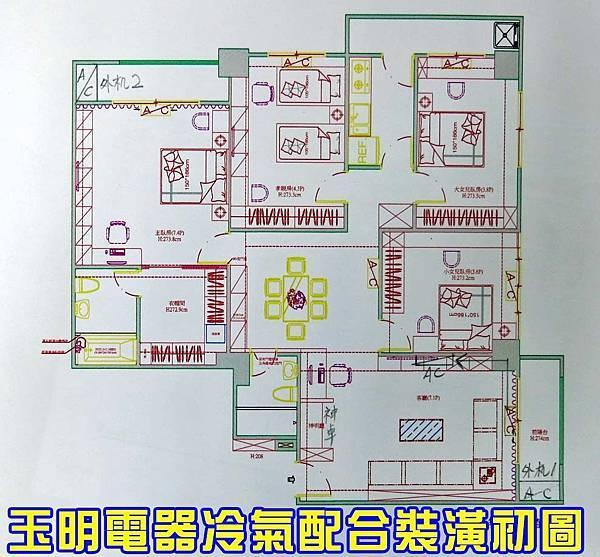 Interior design-1.jpg
