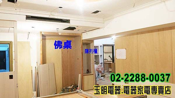 客廳1.jpg