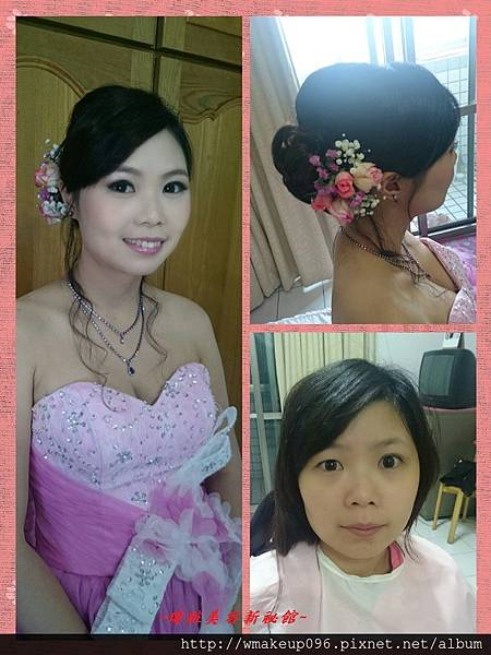 collage-1447121729472-1.jpg