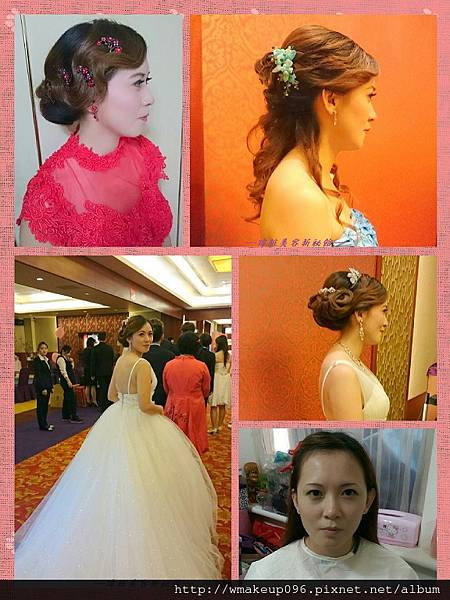 collage-1447598021800-2.jpg